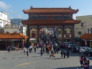 Chengen Fuan Temple