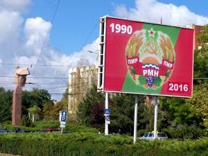 Tiraspol communisme Moldavie