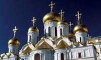 Kiev kerk Oekraïne