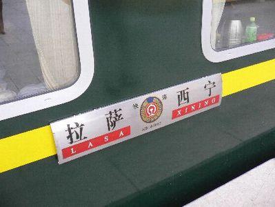 China en Tibet trein vervoersmiddel rondreis Djoser