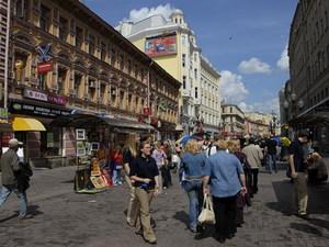 Moskou centrum