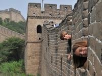Chinese Muur Groepsreis Junior