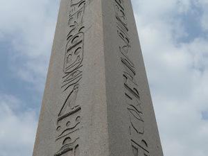 Obelisk van Theodosius