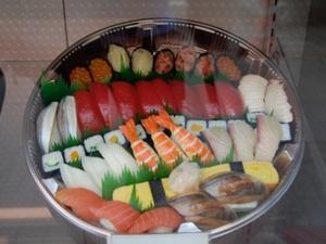 Tokyo, sushi