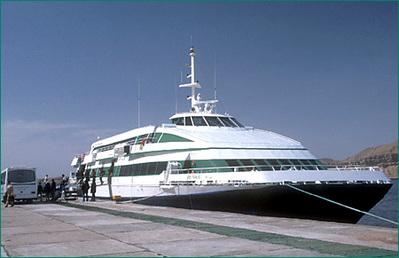 Boot ferry