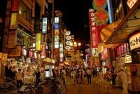 Dontonbori straat Osaka Japan Djoser