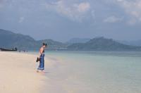 Koh Chang Thailand Djoser