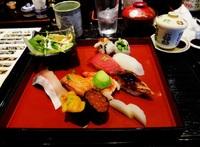 Sushi Japan Djoser