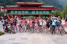 China fietsen Djoser Family