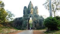 Angor Tom Cambodja Djoser