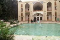 Fin Tuinen Kashan Iran Djoser