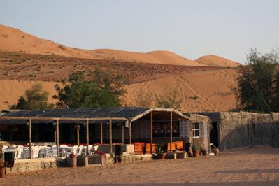 Oman tentenkamp Djoser