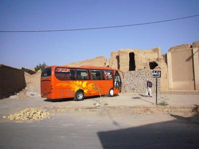 Iran eigen vervoersmiddel Djoser