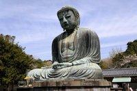 Kamakura Daibutsu boeddha Japan Djoser