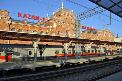 Trein station Rusland