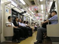 Japan trein Djoser
