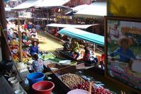 Drijvende markt Damnoen Saduak Thailand Djoser