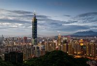 Taipei skyline Taiwan (internet)