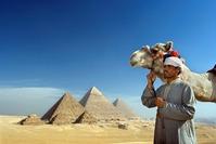 piramide van Gizeh