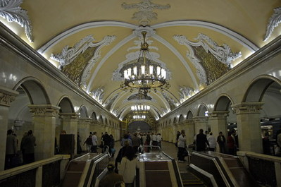Rusland Metro station Djoser