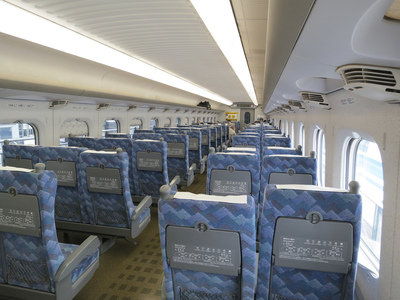 Shinkansen interieur Japan Djoser