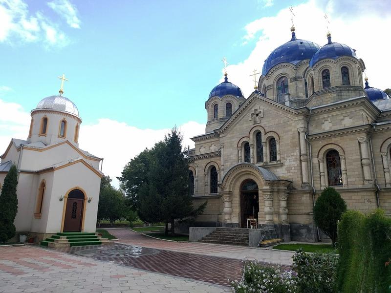 Noul Neam Moldavie