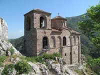 Assen Fortress Bulgarije Djoser