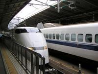 Trein station Japan Djoser