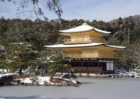 Gouden tempel sneeuw Kyoto Japan