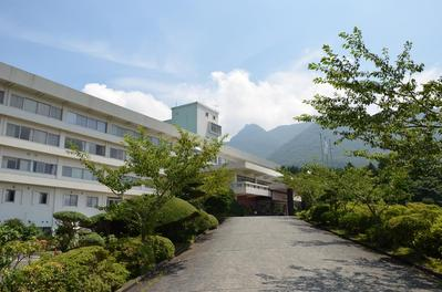Hotel Kagetsuen Hakone Japan