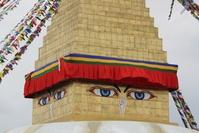 Nepal Bodnath stupa