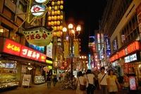 Avond wijk Osaka Japan