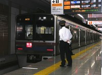 Trein vervoer Japan