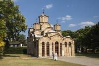 Gracanica kerk Kosovo