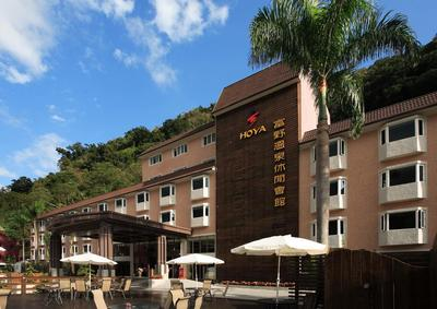 Hoya hotspring resort Chiphen Taiwan