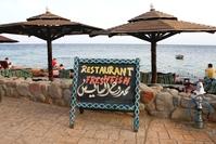 Zee Dahab Egypte