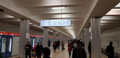 Rusland Moskou metrostration