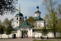 Kerk Irkoetsk Rusland