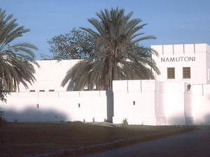 Etosha – fort Namutoni