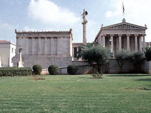 Athene - archeologisch museum