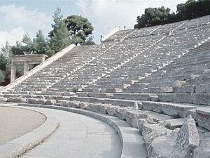 Epidauros - toneel