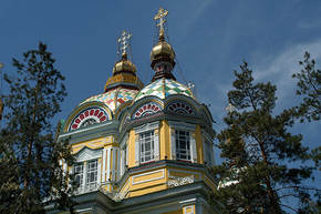 Rondreis Kazachstan, 14 dagen