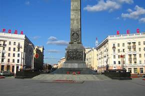 Rondreis Wit-Rusland, Kaliningrad en Polen, 12 dagen