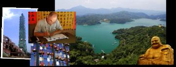 Overzicht Taiwan rondreizen van Djoser