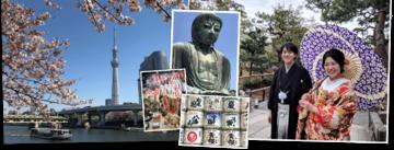 Bekijk de Rondreis Japan, 10 dagen van Djoser